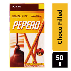"Печенье соломка ""Пеперо"" Choco Filled 50 грамм"