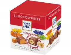 Шоколадные конфеты Ritter Sport vielfalt 176 грамм