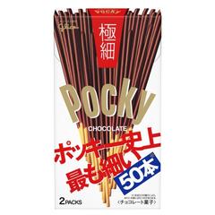 Соломка Pocky SUPERFINE супер тонкие с шоколадным вкусом 44 грамм