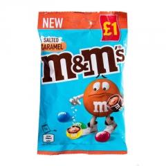 Шоколадное драже M&Ms соленая карамель 70 гр