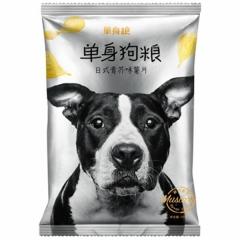 Чипсы Single Dog со вкусом горчица 70 грамм