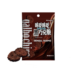 Шоколадные сухарики Meiji с темным шоколадом 35 грамм
