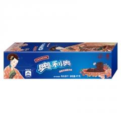 Печенье Oreo со вкусом розы 97 грамм