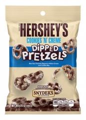 Печенье Hershey's Reese's Dipped Pretzels 120 грамм