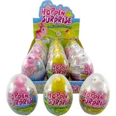 Конфеты Kidsmania сюрприз в яйце 15 грамм
