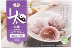 Десерт Royal Family Mochi Taro с кокосовой стружкой 210 гр