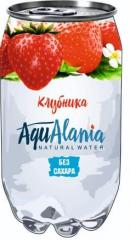 Напиток б/а среднегазированный AquAlania со вкусом Клубника 330 мл