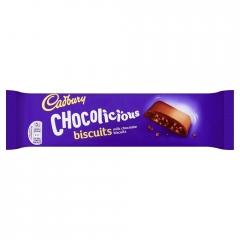 Печенье Cadbury покрытое молочным шоколадом 110 гр