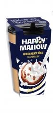 Яйцо шоколадное Happy Mallow с маршмеллоу 70 гр