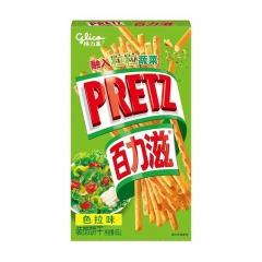"Хлебные палочки ""Pretz"" со вкусом салата 65 грамм"