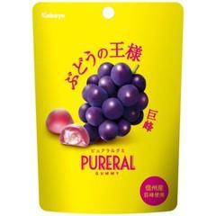Жевательный мармелад KABAYA виноград 45 грамм