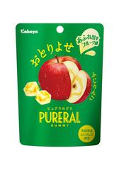 Жевательный мармелад KABAYA яблоко 45 грамм