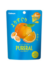 KABAYA Жевательный мармелад со вкусом апельсина 45 грамм