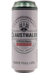 Пиво Clausthaler Ориджинал светлое б/а 500 мл