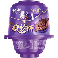 Milka яйцо сюрприз 20 грамм