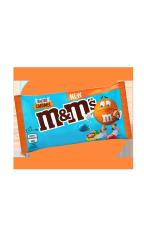 Шоколадное драже M&Ms соленая карамель 36 гр