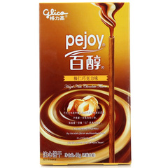 Палочки Pejoy со вкусом шоколада и ореха 48 грамм