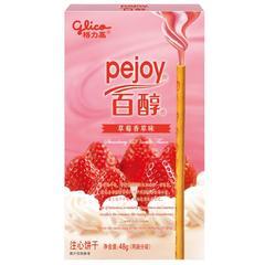 """Печенье """"Pejoy"""" со вкусом клубники и сливок 48 грамм"""