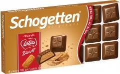 Шоколад молочный порционный Schogetten со вкусом печенья Лотус 100 гр