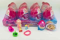 Яйцо ШОКОПРИЗ MAXI (девочка) с игрушкой с шоколадно-молочной пастой и печньем 30 грамм