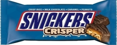 Шоколадный батончик 'Сникерс Криспи' (Snickers Crisper) 40 грамм