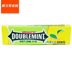 Жевательная резинка Wrigley's Doublemint со вкусом мяты 12 грамм