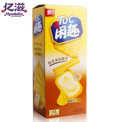 Печенье TUC со вкусом сыра 80 грамм