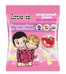 Зефир воздушный Love is для десертов 125 гр